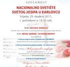 Humanitarna svečanost Nacionalno svetište Svetog Josipa u Karlovcu