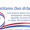 Čestitamo Dan državnosti!