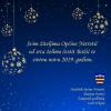 Svim žiteljima Općine Netretić od srca želimo čestit Božić te sretnu 2019. godinu!